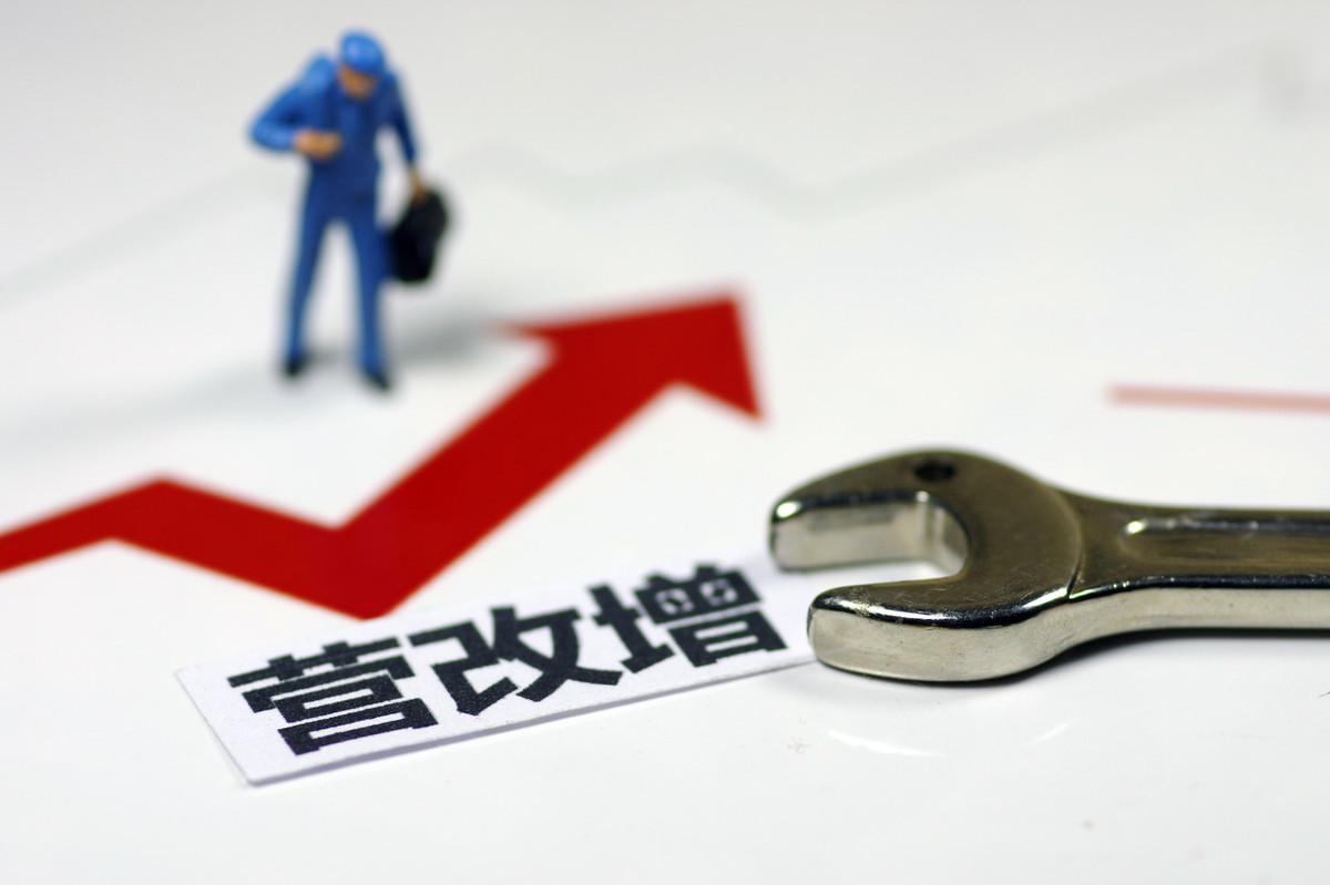 营改增前后税率对比表(营改增税率一览表)