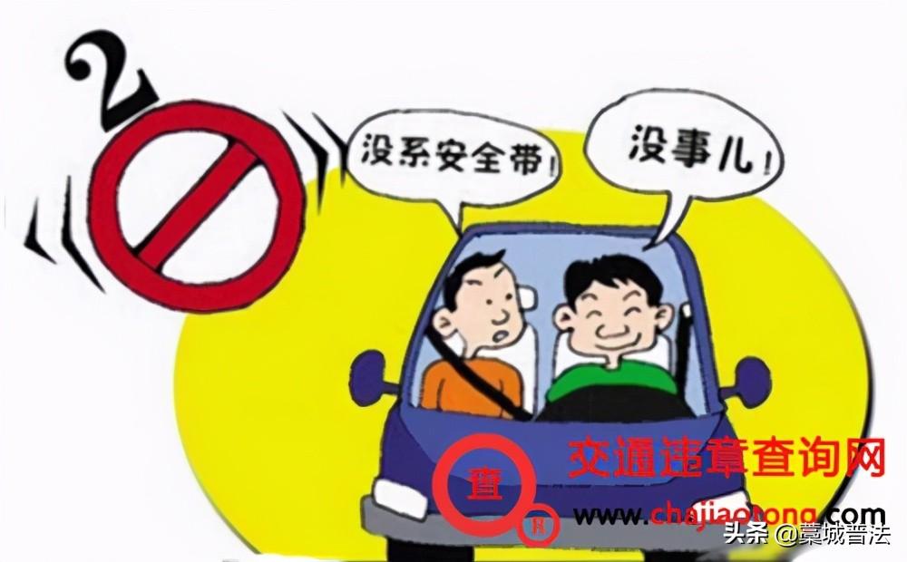 什么是道路交通违法行为(2021年交通新规扣分明细)