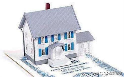 房产证抵押登记手续流程(拿房产证到银行怎么贷款)