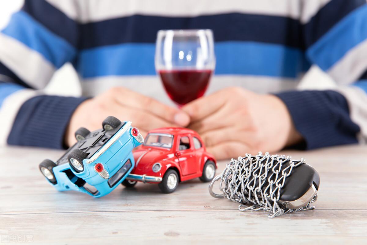 2021国家更改酒驾处罚标准(酒驾和醉驾的法律处罚)