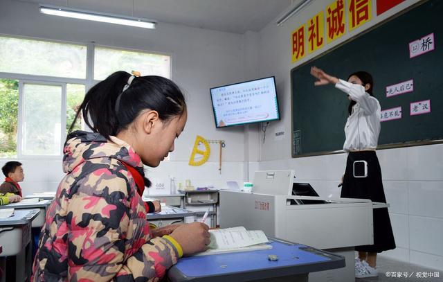 北京上班时间一般几点(北京事业单位上下班时间)