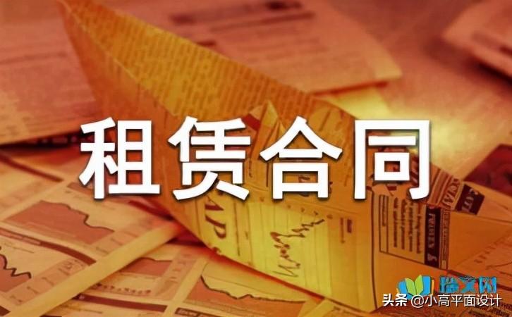 房屋出租合同范文模板(房屋租赁合同法律条款)