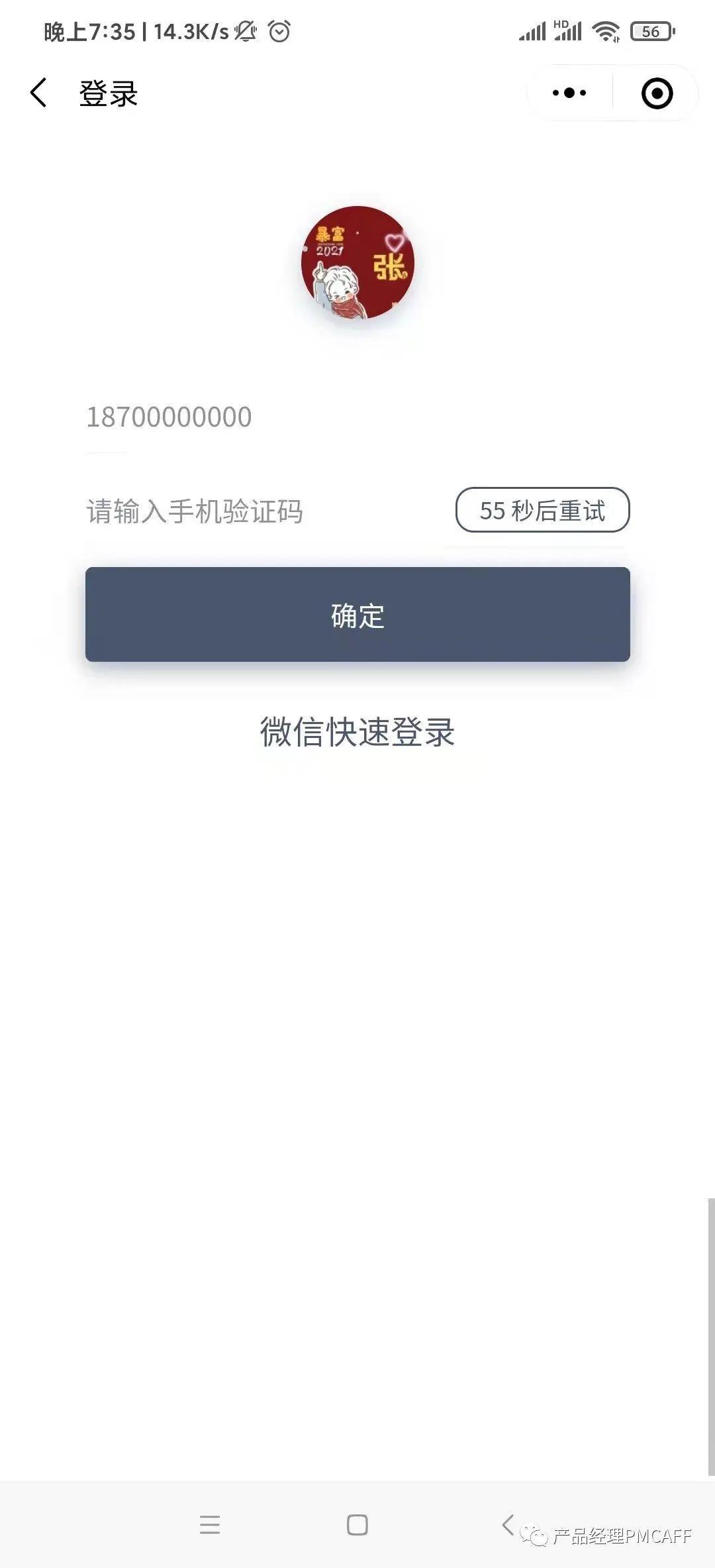 首页_华润注册