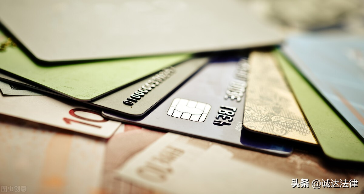 信用卡套现司法解释(关于信用卡套现的监管规定)