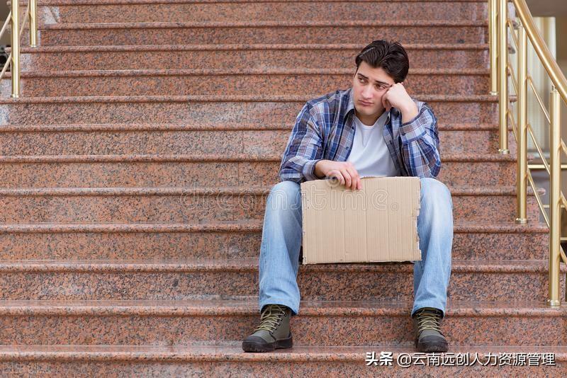大学生失业补助金在哪里领取(大学生失业补助金领取条件)