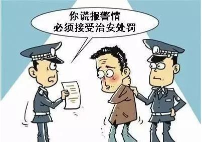 2021治安管理处罚法(普通打架一般拘留几天)