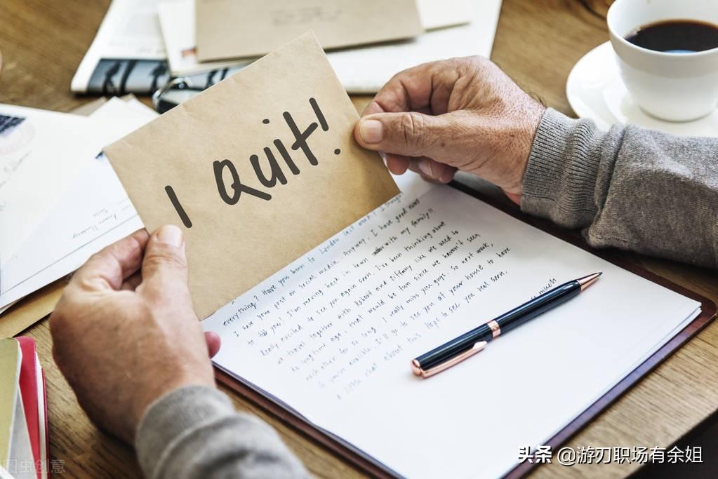 怎样写辞职书(本人由于个人原因辞职)