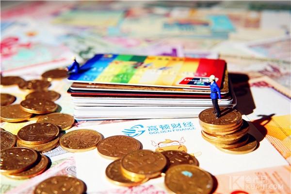 总资产报酬率计算公式(净资产收益率的公式)
