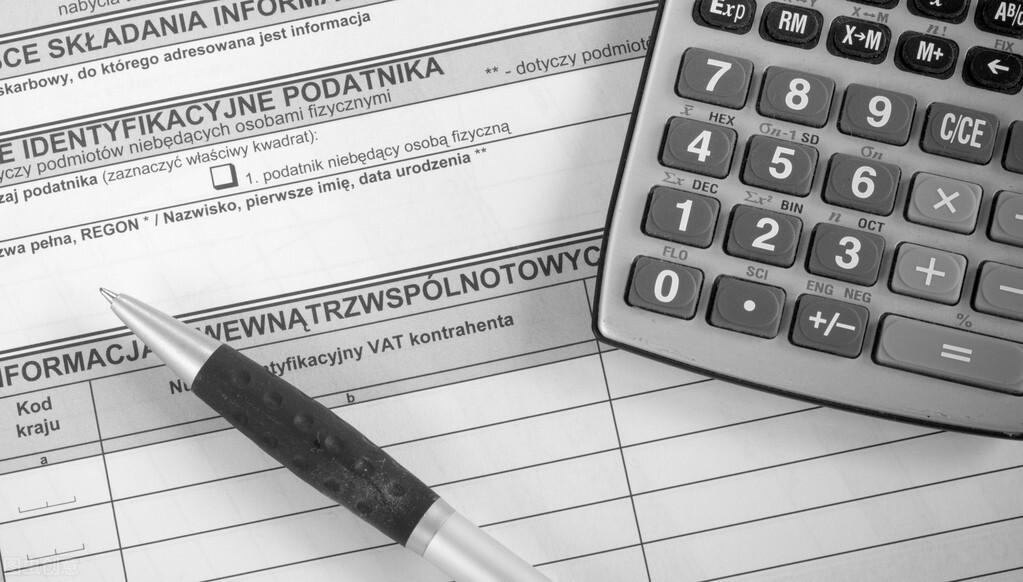 个人收入调节税(个人所得税如何计算)