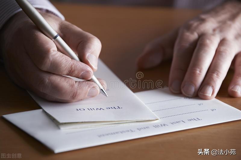 遗嘱写了必须去公证吗(自己写的遗嘱怎样有效)
