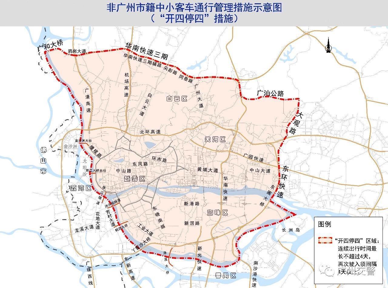 广州限号是怎么限的(广州市限行区域地图明细)