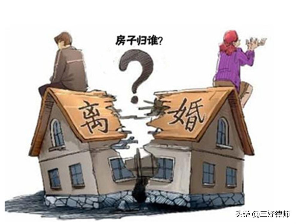 离婚起诉书范文(女性离婚诉讼状怎么写)