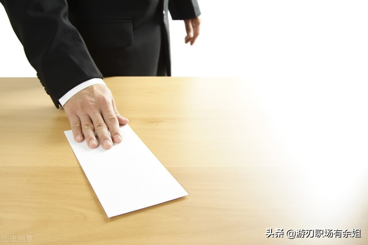 如何写辞职信(怎样写辞职申请书)
