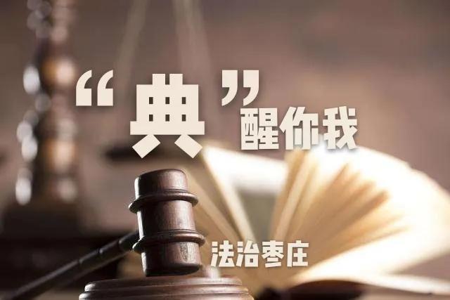 民法典三大归责原则(民事责任由谁追究)