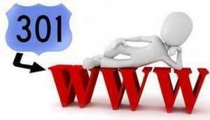 网站优化有没有必要做301重定向?