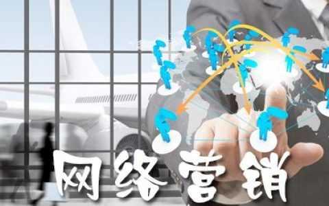 SEO培训:如何利用SEO优化创业赚钱?