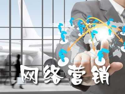 中国石化新闻网