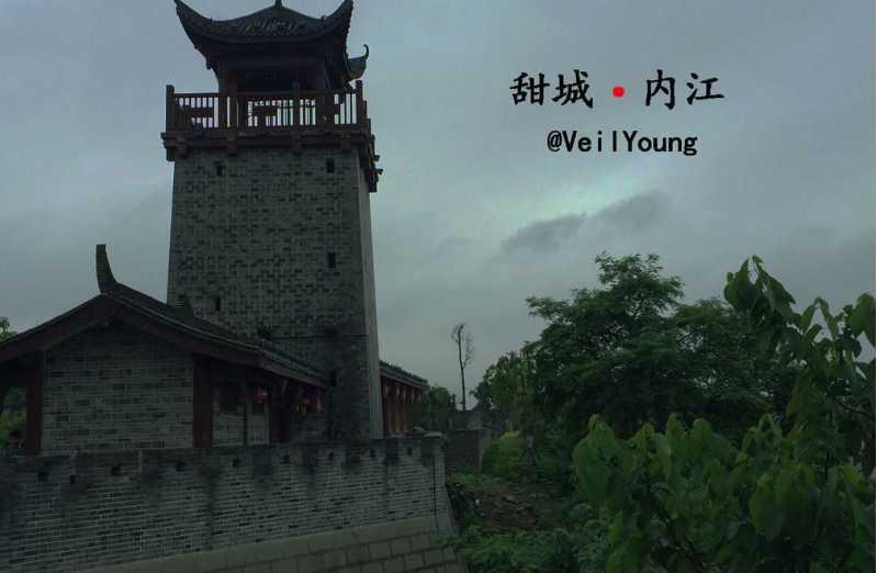 内江网站建设SEO