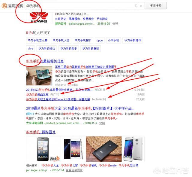 「痞子瑞」seo网站排名优化软件菜鸟下拉.a创始