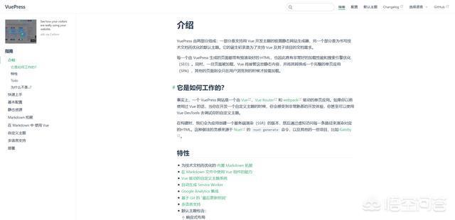 「惠州seo博客」万词霸屏软件实 力乐云seo
