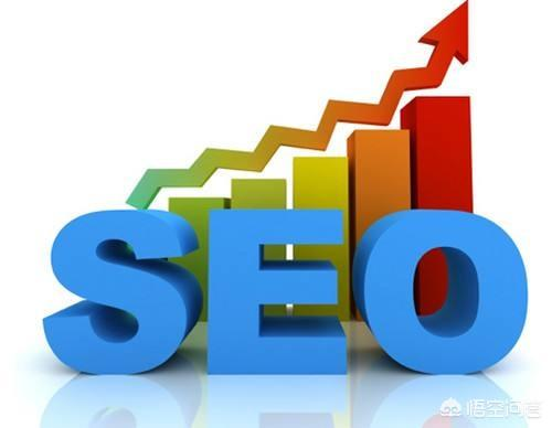 「seo营销课程」seo推广软件最佳易速达