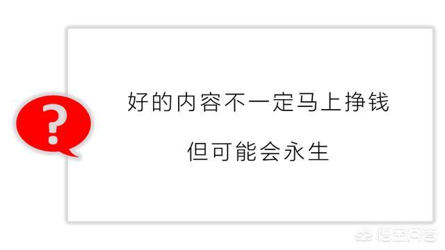 「seo入门培训」天水seo视频培训