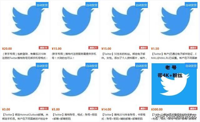 手机推特怎么注册,详细注册教程分享