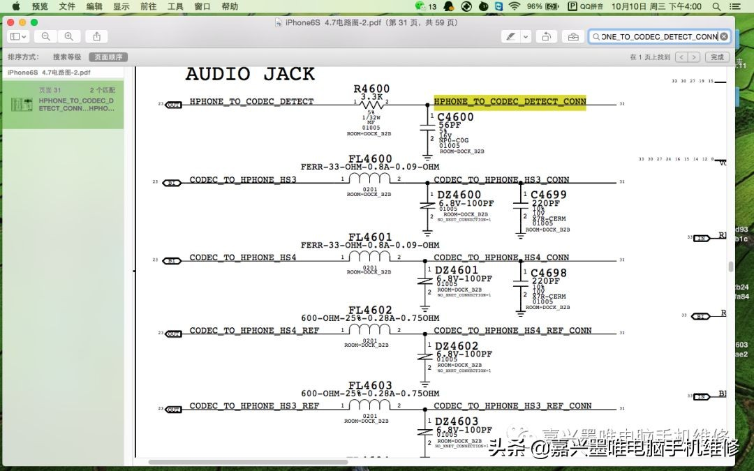 苹果6声音变成耳机模式怎么办(耳机模式切换技巧)