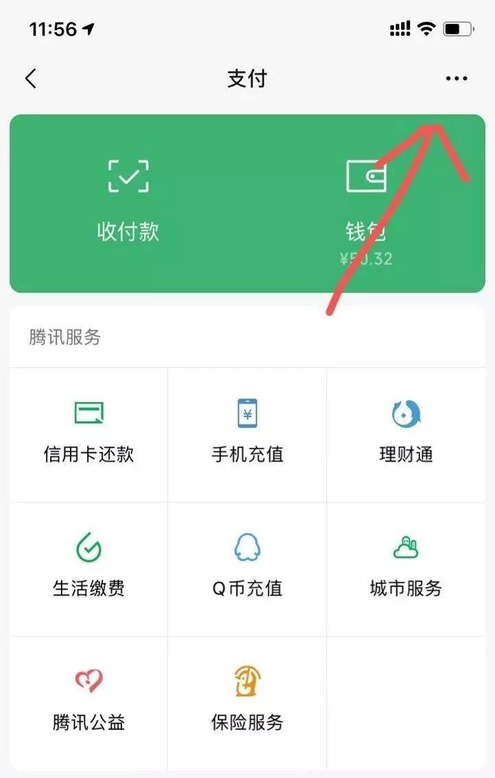 探探会员自动续费怎么关闭(取消app会员自动续费的详细步骤)