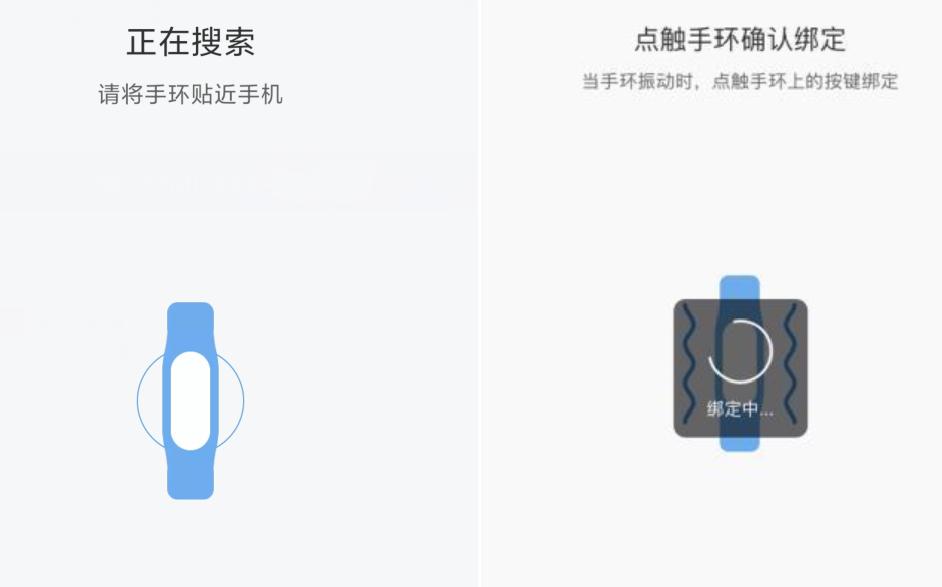 小米4手环怎么连接手机(两种设备的连接教程)