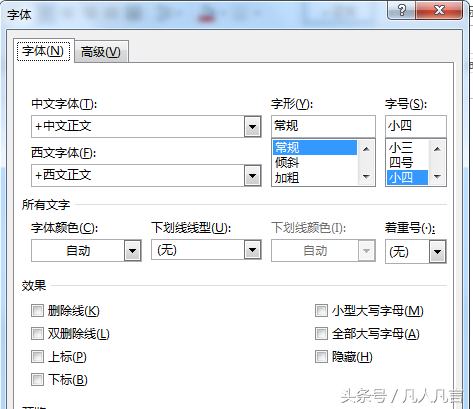 word文档是什么格式(3秒钟全面了解word文档格式)