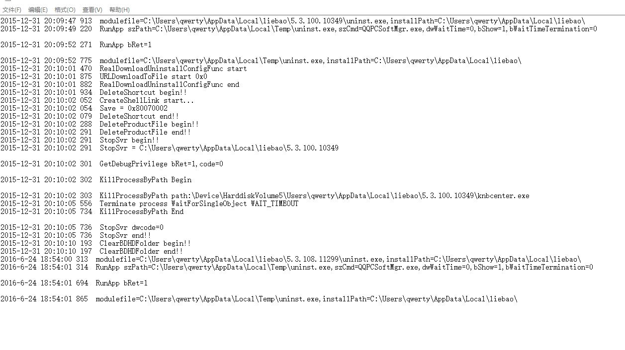 tmp是什么格式文件(打开tmp文件的方式)