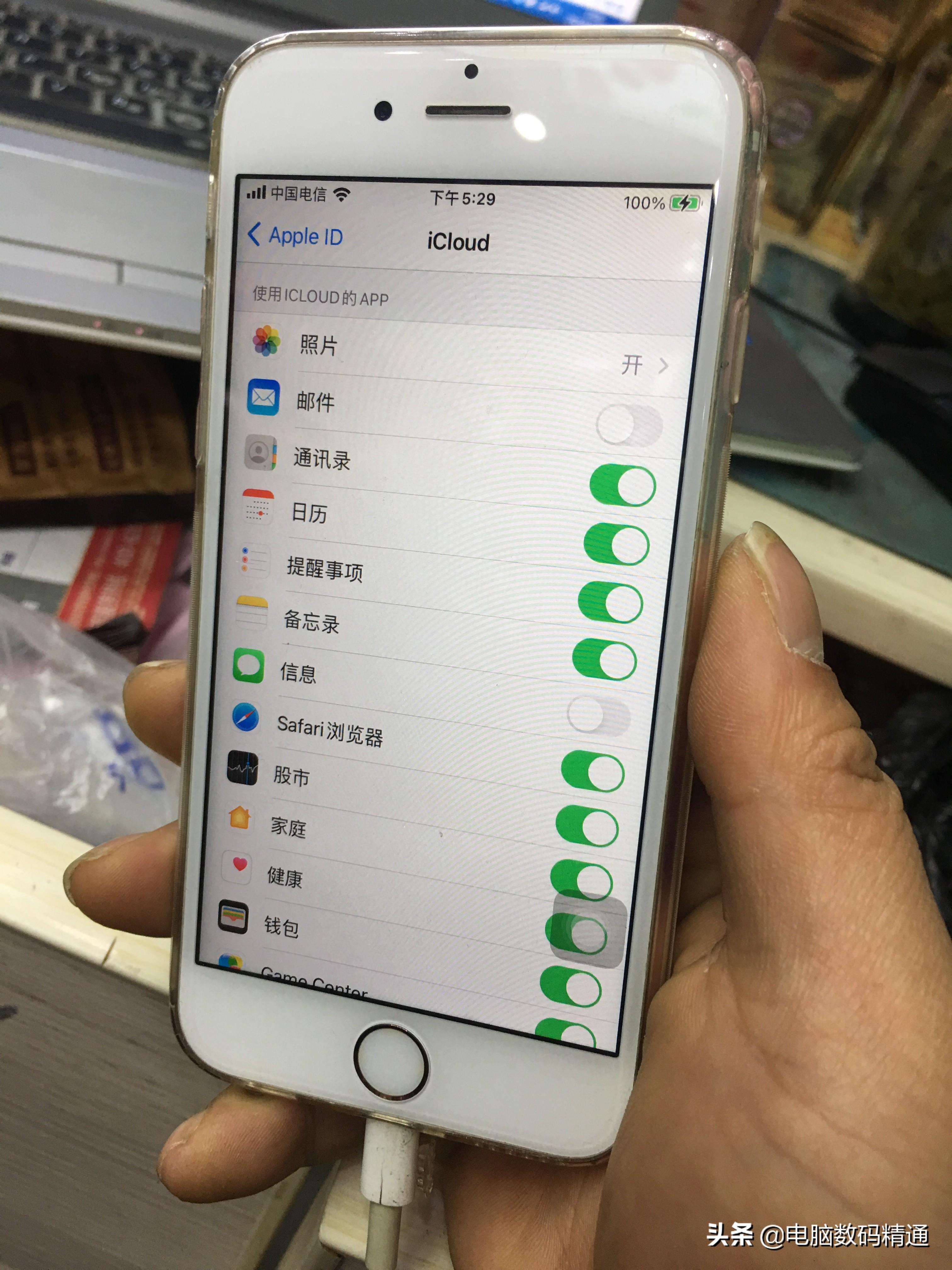 iphone迁移数据到新手机(苹果手机数据迁移详细教程)