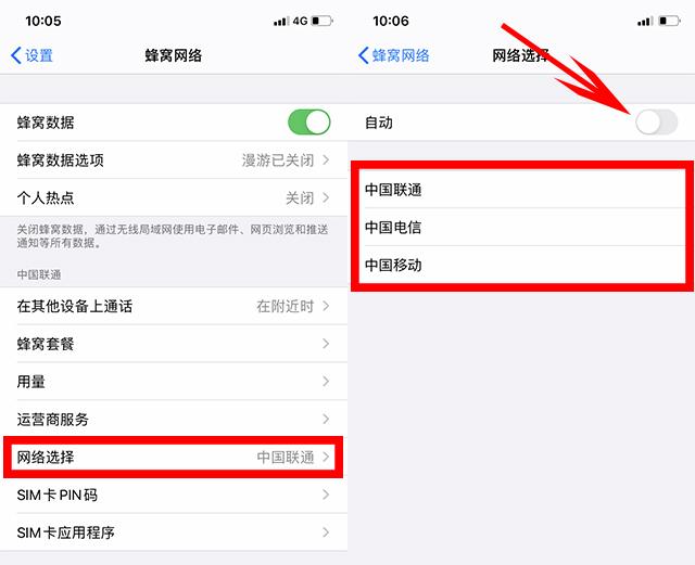 苹果x信号不好是什么原因(影响网速的3个原因和解决措施)