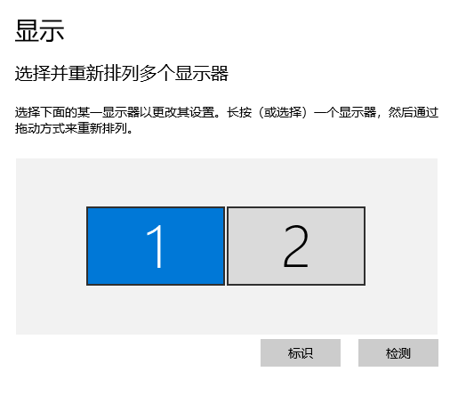 电脑并排显示窗口怎么设置(电脑多屏显示要求和详细步骤)