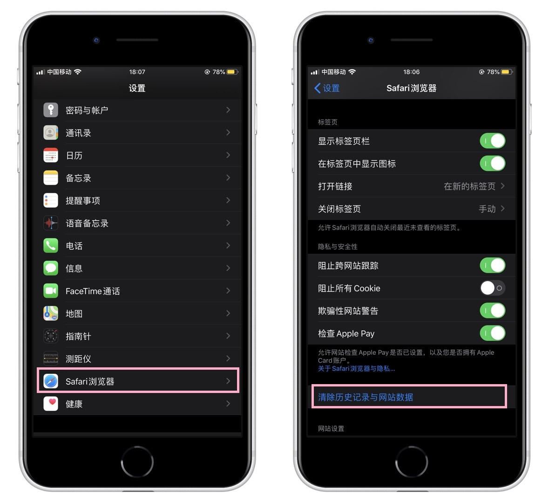 苹果手机怎么删除内存(彻底清除苹果垃圾的5种方法)