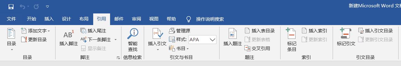 word英文破折号怎么打(教你word软件快捷键操作)