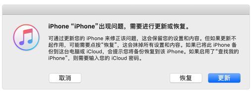 苹果忘记ipad密码怎么办(10秒解除ipad锁屏密码)