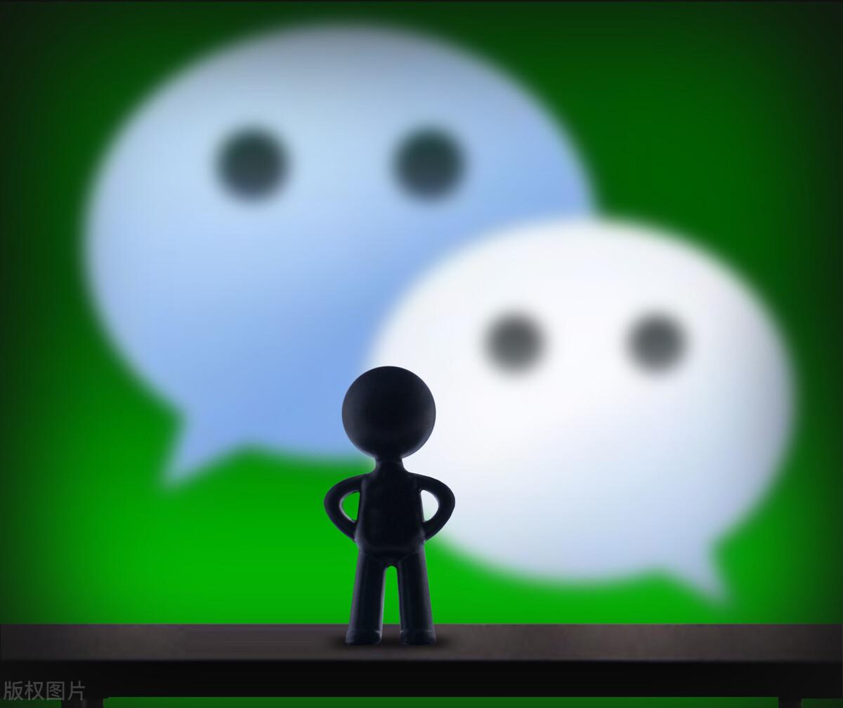 微信朋友圈三天可见怎么设置(图解微信隐私设置详细步骤)