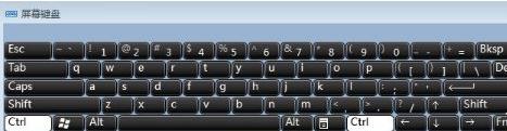 微软键盘锁住了怎么解锁(超详介绍键盘解锁步骤图)