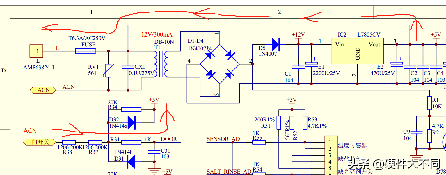 掀盖式洗碗机电路图(掀盖式洗碗机工作原理图)