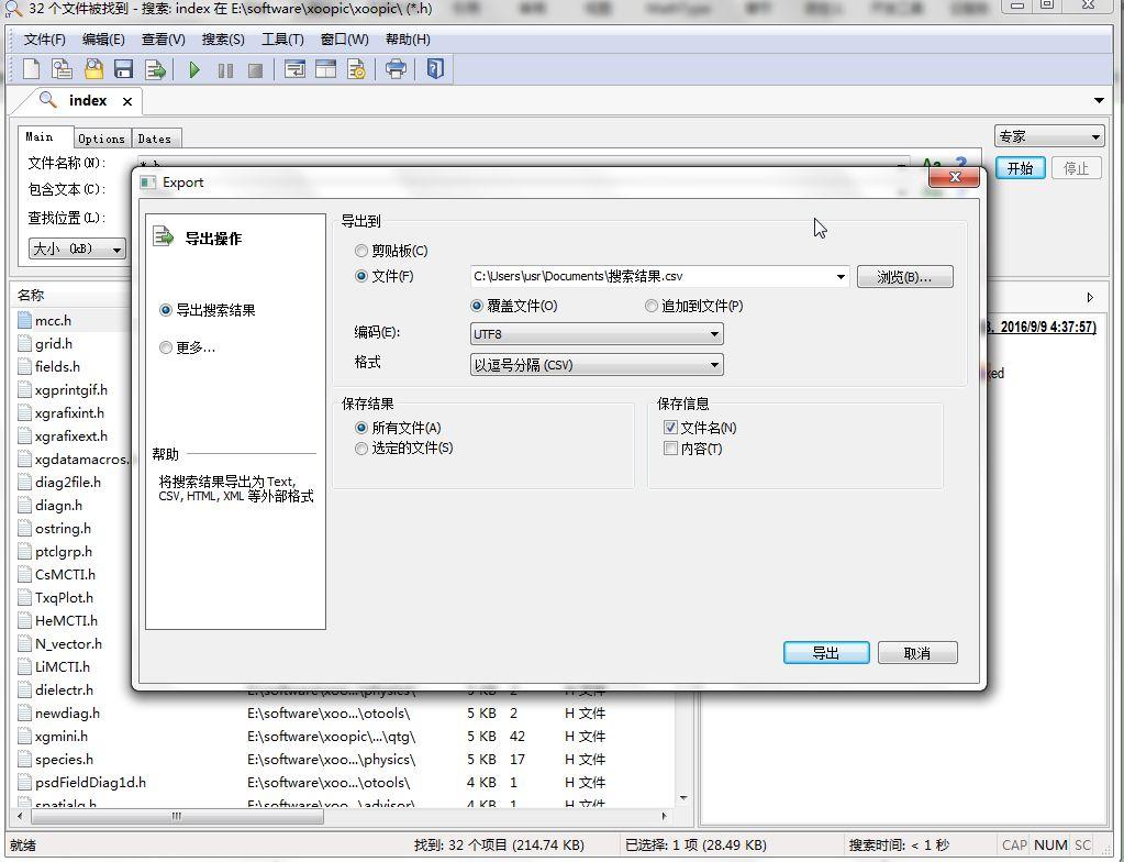 常用的文档管理软件(强力推荐这8款管理软件)