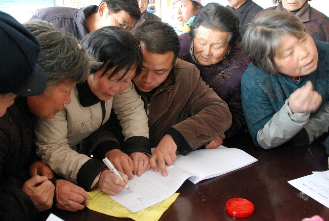 农村养老保险网上怎么缴费(微信居民社保缴纳步骤)