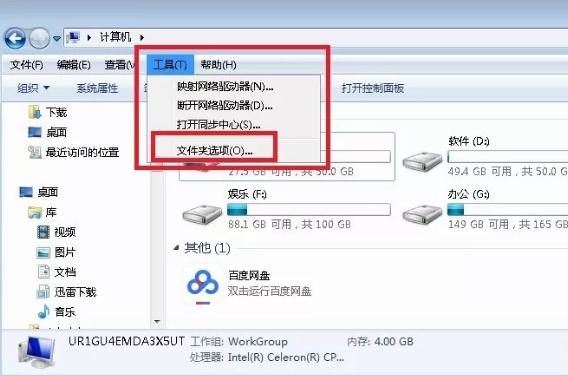 win10怎么隐藏文件扩展名(图示隐藏文件扩展名设置)