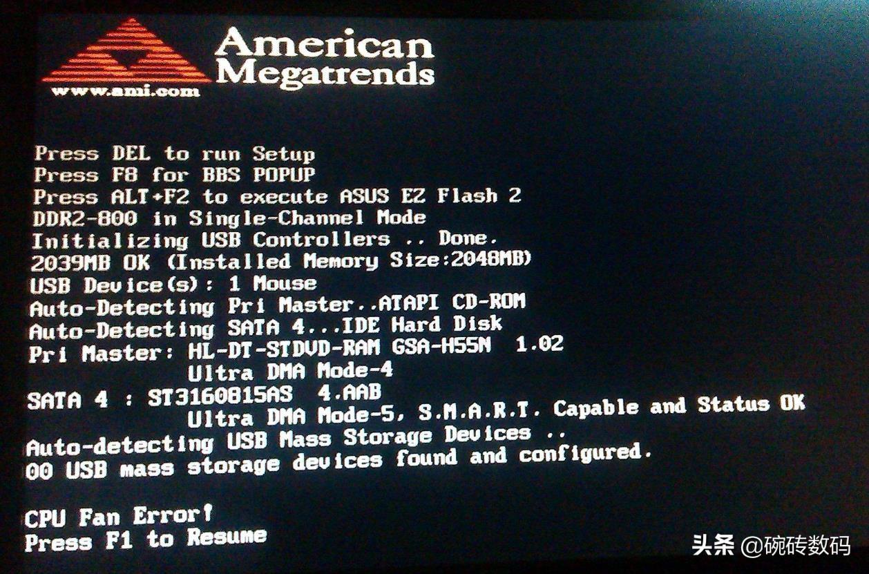 台式电脑无法开机怎么解决(6个常见故障和对应解决措施)