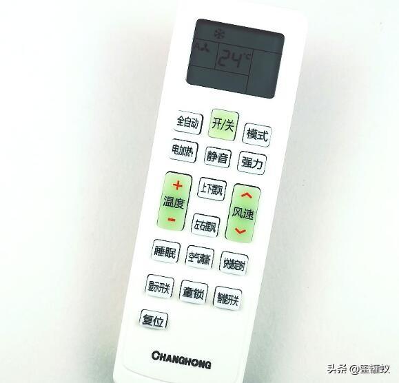 长虹遥控器怎么唤醒按键(教你使用长虹空调遥控器)