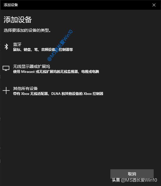 win10台式电脑蓝牙怎么开启(开启电脑蓝牙的步骤图)