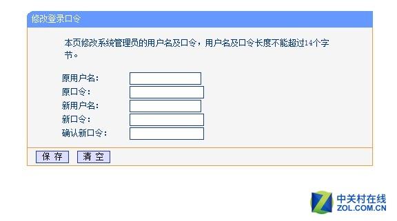无线路由器密码怎么设置(修改WiFi密码途径和步骤)