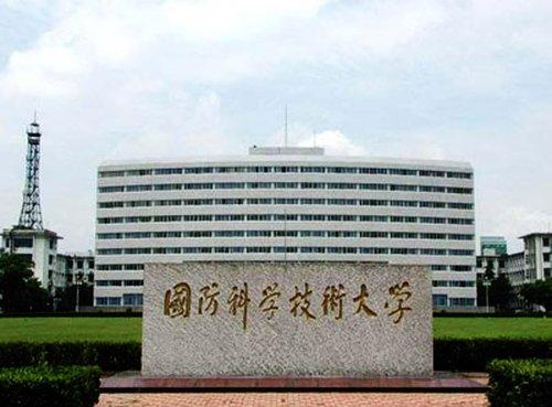 中国人工智能大学排名前十(含金量最高的10所人工智能大学)