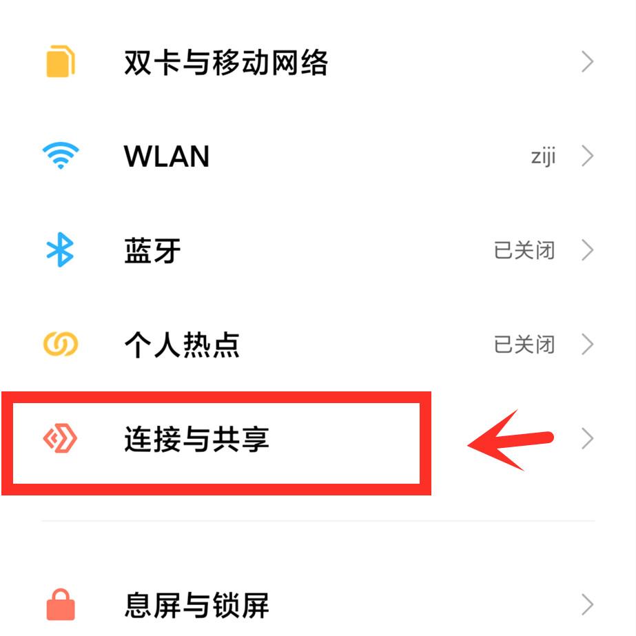 手机静态ip怎么设置网速快(手机静态ip最佳设置方法)